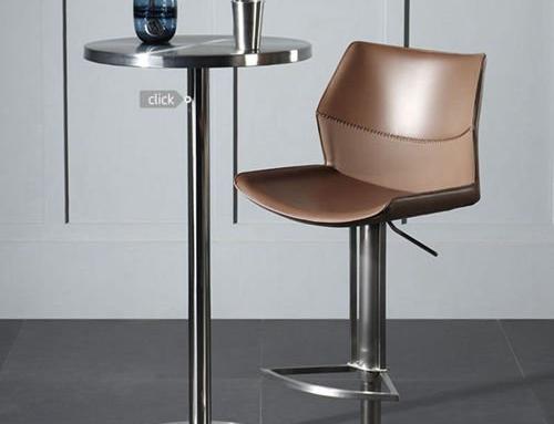 Modern Leather Bar Chair